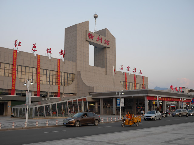 front of the Ganzhou Railway Station (赣州火车站)
