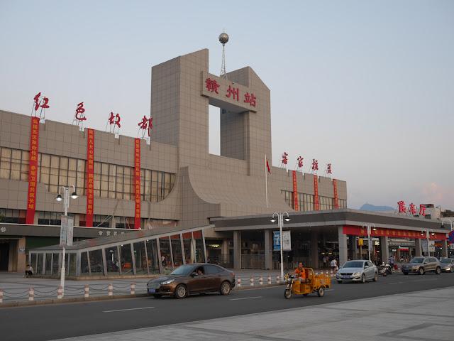 front of the Ganzhou Railway Station (赣州火车站)