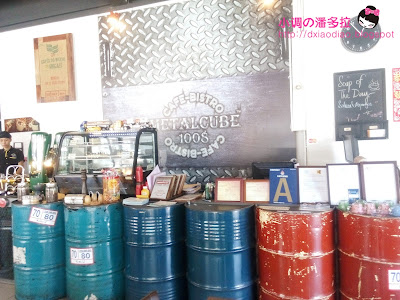 Metalcube 1008 Cafe & Bistro