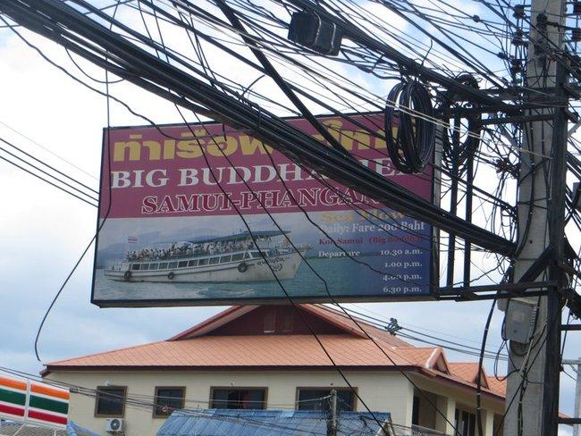 Вывеска пирса Биг Будда цена и расписание