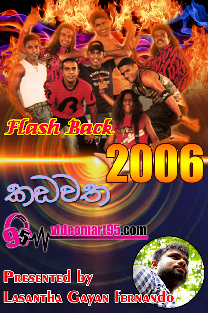 FLASH BACK LIVE IN KADAWATHA 2006