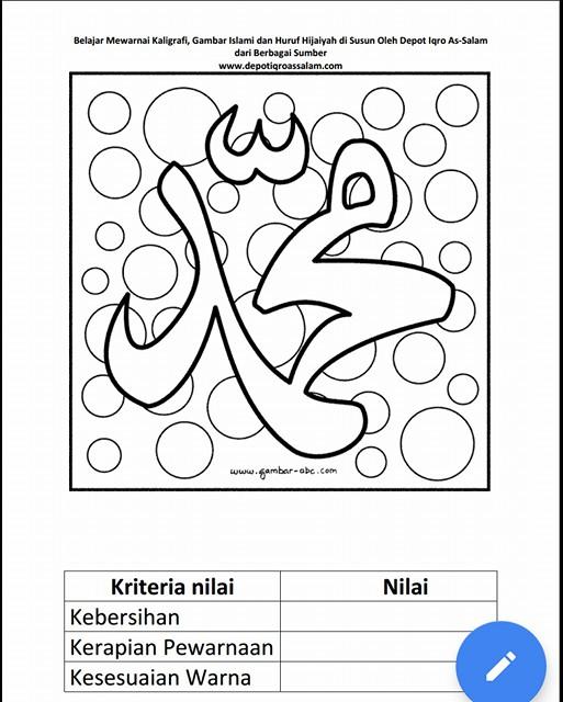 Kaligrafi Anak Sd : kaligrafi, Gambar, Mewarnai, Kaligrafi, Untuk, Terbaik, Kumpulan