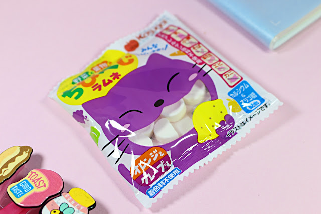 Kasugai Chibi Vege Ramune Candies january girl unboxing video cute little items adorable toys review