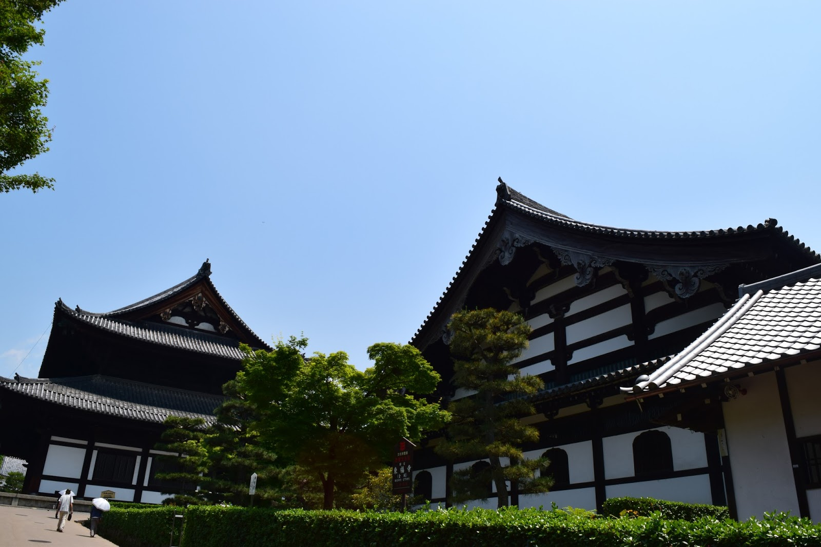 Tofukuji Kyoto