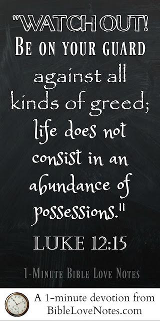 generosity, the widow's mite, giving to God