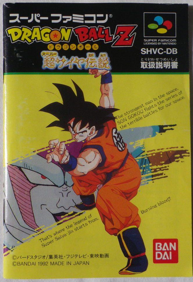 Dragon Ball Z: Super Saiya Densetsu - Manual portada