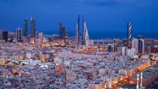 बहरीन की राजधानी क्या है और कहाँ है | Bahrain Ki Rajdhani