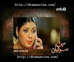 Pakistani Indian Turkish Dramas Online: Mai Souteli Episode 25 Urdu1