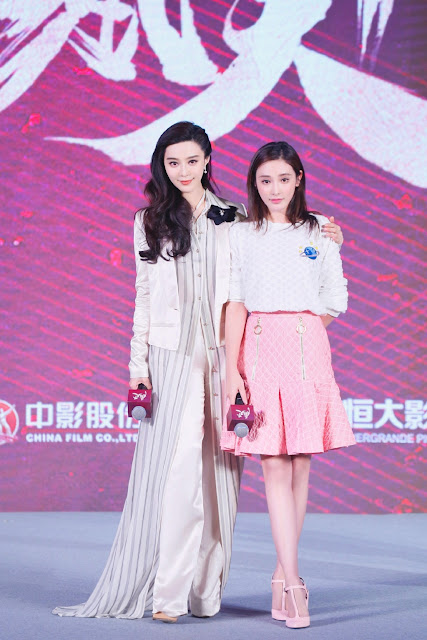 Fan Bing Bing Studio