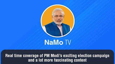Election Commission Issued Guideline on NaMo TV