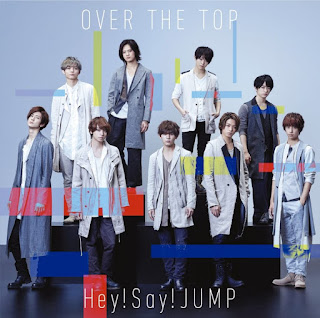 Hey-Say-JUMP-PARTY-歌詞