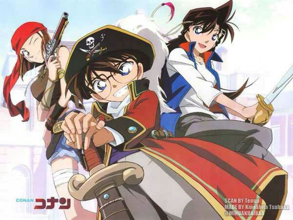 Detective Conan Movie 11: Jolly Roger in the Deep Azure BD