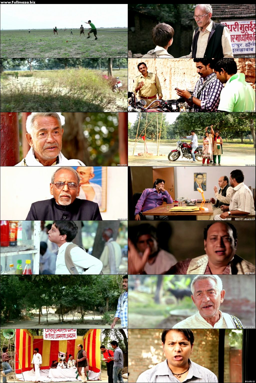Chakarghinni (2018) Hindi