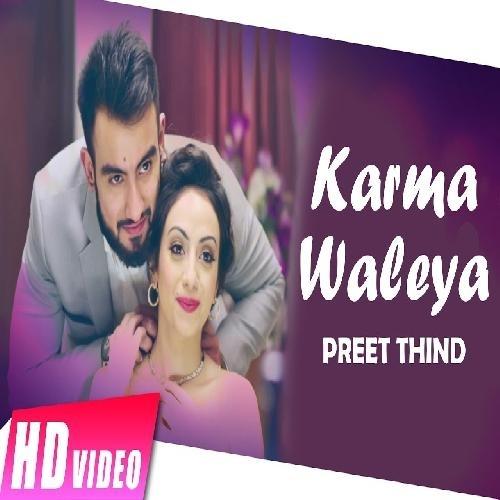 Karma Waleya