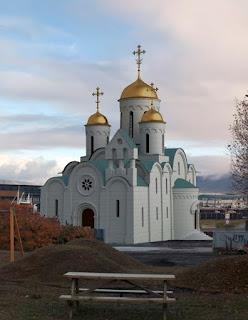 Проект Свято-Николаевского православного  храма в Рейкьявике