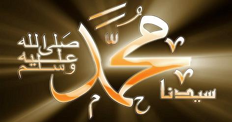 Inilah 3 Pesan Malaikat Jibril Kepada Nabi Muhammad Yang Akan Menimpa Diri Kita Juga
