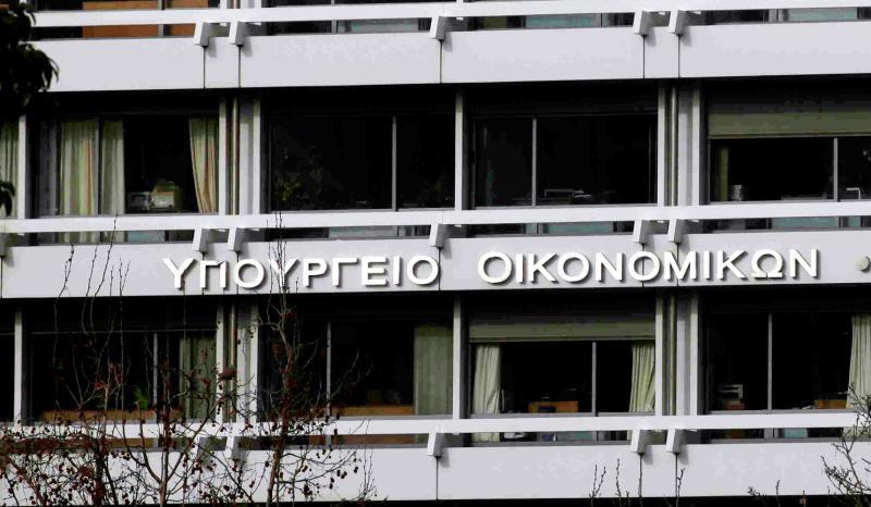 Υπεγράφη η απόφαση για ρύθμιση χρεών στο δημόσιο πάνω από 50.000 ευρώ
