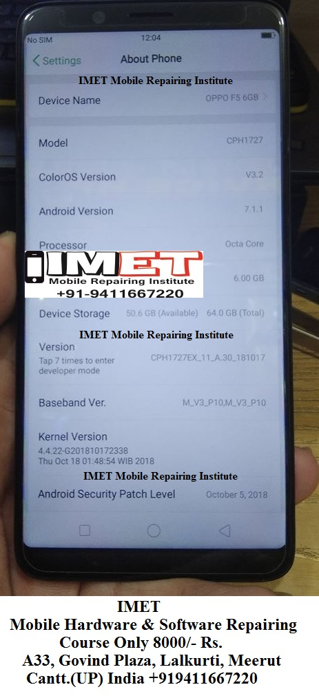 Oppo F5 Remove User Lock Screen Password (New Security) By MRT Key