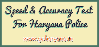 Speed & Accuracy Test For Haryana Police