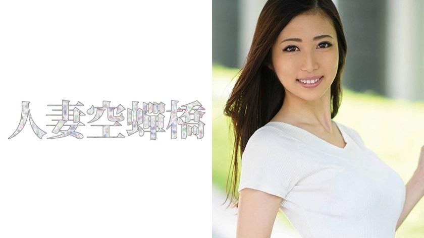 CENSORED 279UTSU-305 人妻空蝉橋 栞菜, AV Censored