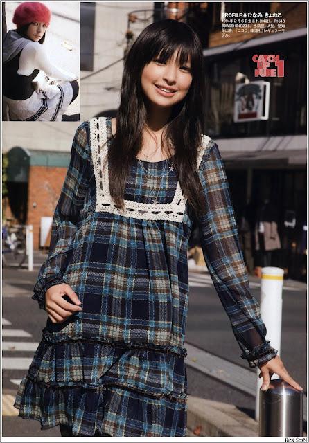 日南響子 Hinami Kyoko 画像 Images 15