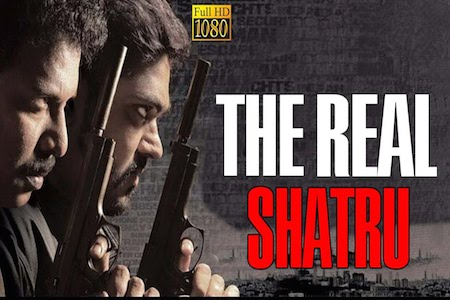 The Real Shatru 2016 Hindi Dubbed Movie Download