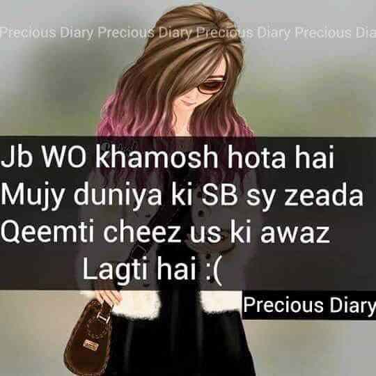 Heart Touching Love Images With Thoughts For My Love: Meri Diary Se My Diary T Islam Urdu Quotes And
