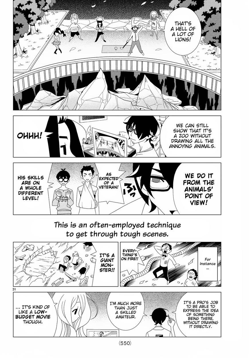Kakushigoto - Chapter 57