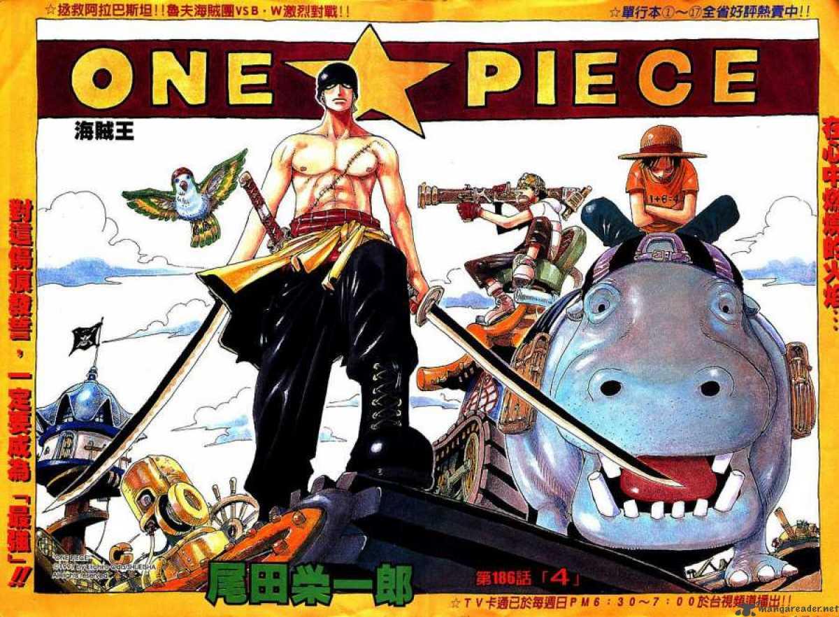 One Piece 186