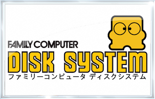 Cuando Nintendo grababa disquettes..hasta el 2003!!