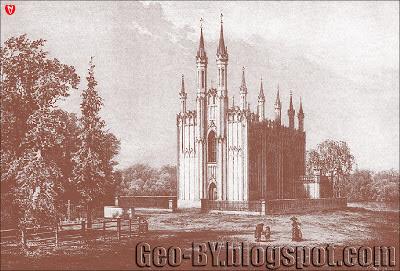Храм в Сарье на рисунке Наполеона Орды