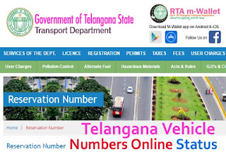 Telangana RTA Vehicle Number Status Today, RTA Telangana, TS RTA Vehicle New Numbers Today