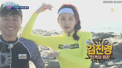 Law of The Jungle in Chile Episode 305 Subtitle Indonesia