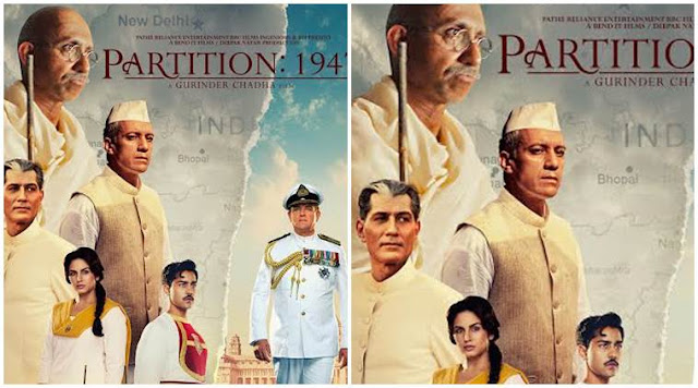 Do Dilon Ke Song Lyrics | Partition 1947movie