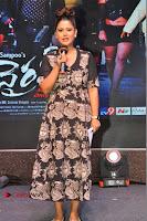 Virus Telugu Movie Audio Launch Stills .COM 0046.jpg