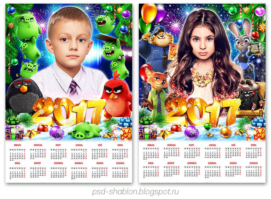 Календарь на 2015 год сколько недель