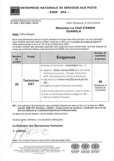 اعلان عن توظيف  في المؤسسة الوطنية لخدمات الآبارENSP(منصب223) -- ديسمبر 2018