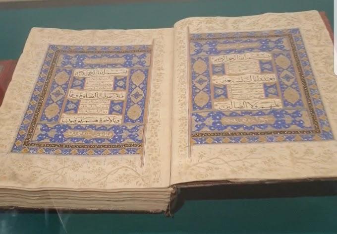 Bakara Sûresi Kur'an-ı Kerim'in en uzun sûresidir.