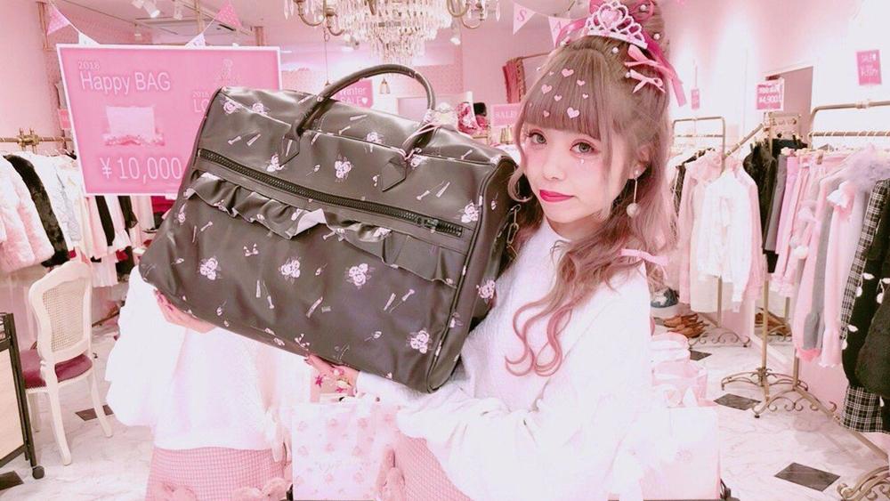 Larme Kei |Japanese Fashion