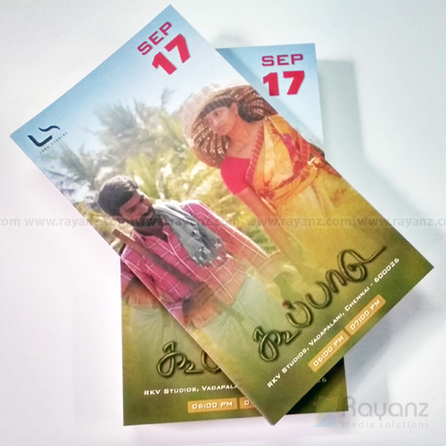 Kuuppadu short movie invitation printing with matte finish sample