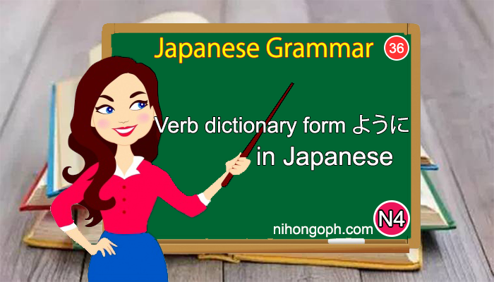 Japanese Language N4 Level: Verb dictionary form ように in Japanese (L36)