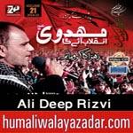http://www.humaliwalayazadar.com/2014/02/ali-deep-rizvi-nohay-2015.html