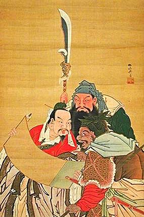 人文研究見聞録:劉備、関羽、張飛
