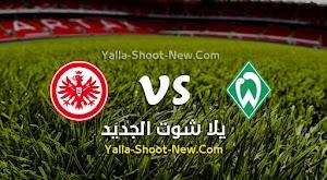 نتيجة مباراة فيردر بريمن وآينتراخت فرانكفورت اليوم بتاريخ 03-06-2020 في الدوري الالماني