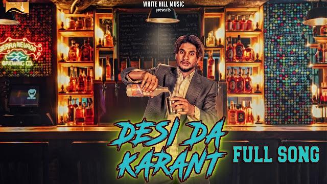 Desi Da Karant Punjabi Song Lyrics - Vadda Grewal