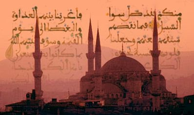 Minarets with Koran verses
