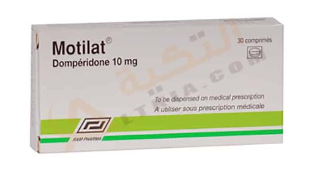 سعر ودواعي إستعمال أقراص موتيلات Motilat لعلاج القئ