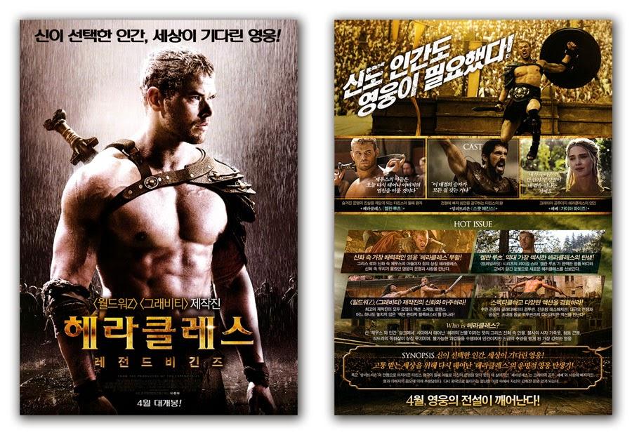 The Legend of Hercules DVD Review: Kellan Lutz Goes Mythic ... |Kellan Lutz Hercules Poster