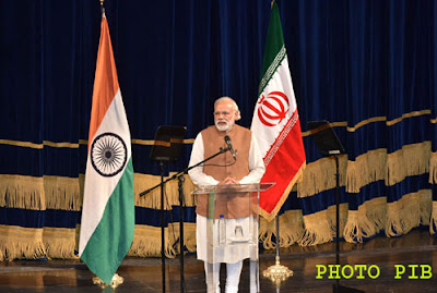PM Modi inaugurating International Conference in Tehran