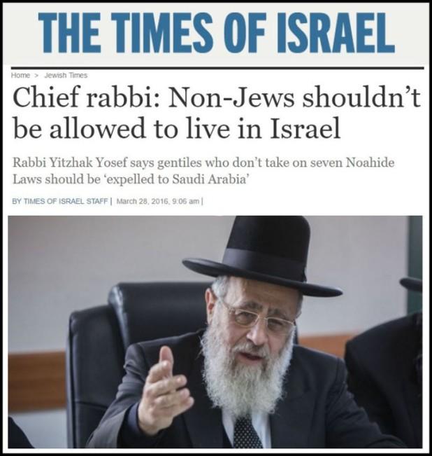 """Αρχιραβίνος του Ισραήλ: """"Απελάστε όλους τους μη Εβραίους"""""""